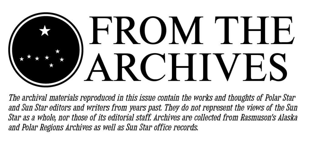 from the archives graphic-01.png